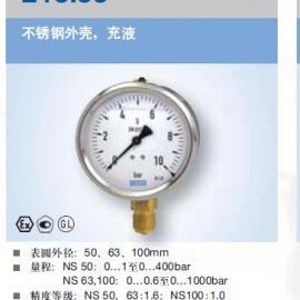 wika压力表EN837-1制作标准