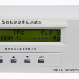 常州扬子YD9820A绝缘电阻测试仪DY9820A