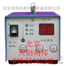 优质苯气体采样器价格 RT-2型苯气体采样器厂家