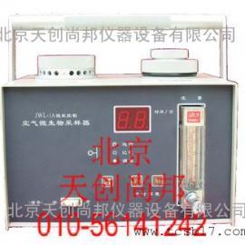 北京生产优质空气微生物采样器