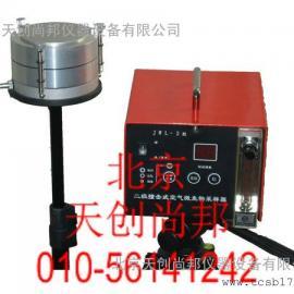 空气微生物采样器JWL-2型
