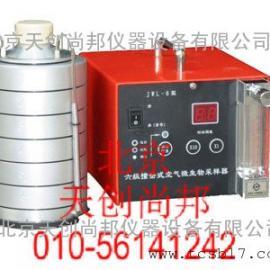 JWL-6空气微生物采样器生产厂家