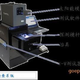 日本KOPEL太阳能高效电池测试仪器