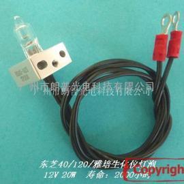 Lp-A-012东芝40、120、雅培C8000生化仪灯泡