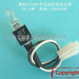 Lp-A-019雷杜RT1904半自动生化仪灯泡