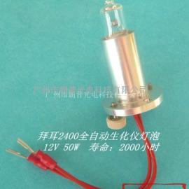 Lp-A-021拜耳2400生化仪灯泡