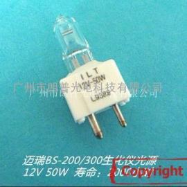LP-A-022迈瑞BS-20、300、400生化仪灯泡