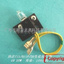 LP-A-036迅达711、811F、S8生化仪灯泡