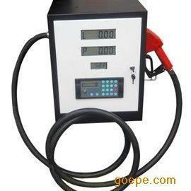 车用尿素溶液加注机 不锈钢尿素加注机