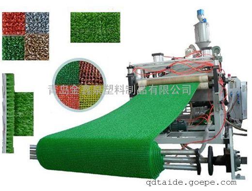 谷瀑环保设备网 塑料机械 塑料拉丝机 青岛金鑫泉塑料制品有限公司