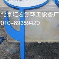 耐腐草地牌厂家批发