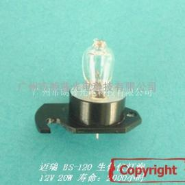 Lp-A-039迈瑞BS20生化仪灯泡