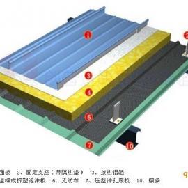 铝镁锰金属屋面-直立锁缝标准型屋面