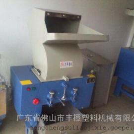 广东佛山丰橙牌强力塑料粉碎机/丰橙牌塑胶破碎机