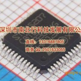 STM8S207C8T6单片机