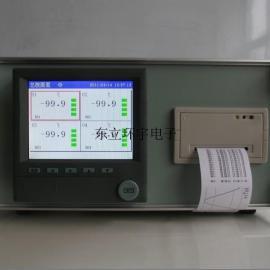 HY-RJK31型组合型便携打印一体无纸记录仪