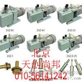 2XZ-8C直联旋片式真空泵北京特约维修