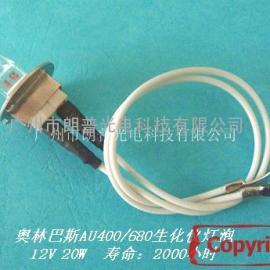 LP-A-011奥林巴斯AU400、680生化仪灯泡