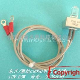 LP-A-012东芝40FR、120FR 雅培c8000
