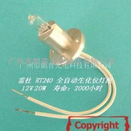 LP-A-041雷杜RT240全自动生化仪灯泡