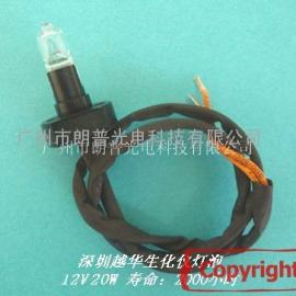 LP-A-045深圳越华系列生化仪灯泡