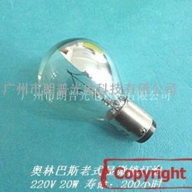 LP-C-012奥林巴斯显微镜灯泡