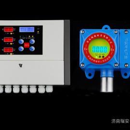 点型气体探测器,点型气体报警器/检测仪