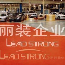 上海丽装化学金属骨料耐磨地坪硬化剂