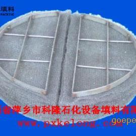 厂家专业生产标准式丝网除沫器,各种丝网除沫器