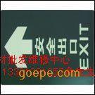 上海灭火毯,安全出口批发零售灭火器年检