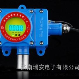 RBT-6000点型气体泄漏探测器