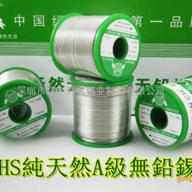 西安焊锡丝厂家,西安焊锡条批发,焊锡膏,陕西锡线生产厂