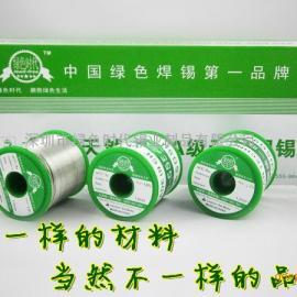 贵阳焊锡丝厂家,贵阳焊锡条批发,贵阳焊锡膏,贵州锡线生产厂