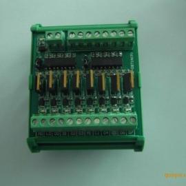 欧姆龙晶体管继电器模组8位16位带光电隔离的继电器模组