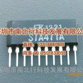 STA471A达林顿晶体管