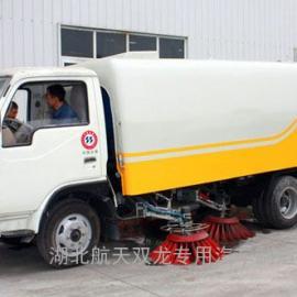 中联中科东风小型道路清扫车