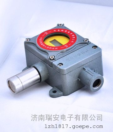 可燃气体报警器远程监控系统