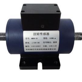 0-100N.m动态耦合减速机扭矩力测试传感器