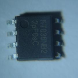 FT838NB内置三极管充电器适配器方案