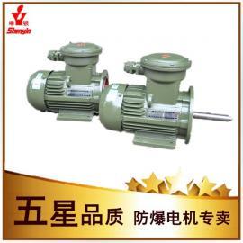 YB2系列防爆电机  隔爆型 三相异步1.5KW-2