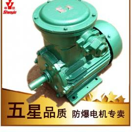 YB2系列防爆电机  隔爆型0.75KW-2