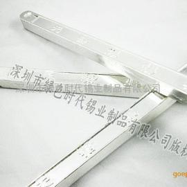 焊铝锡条  无铅焊铝焊锡条