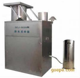 降水采样器