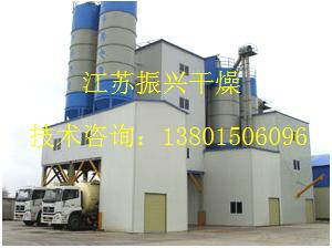 干粉砂浆生产设备-江苏振兴干燥