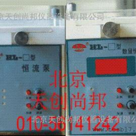 实验型恒流泵北京总代理