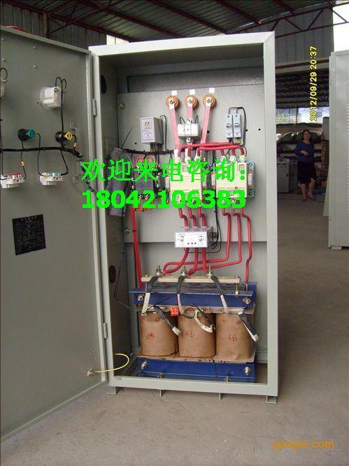 220kw球磨机自耦降压起动柜 自藕降压启动柜