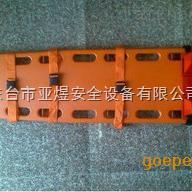 批发PE漂浮救生板 担架 急救援救板 急救担架 固定板带