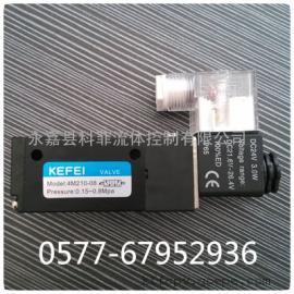 KEFEI科菲4M210-8气体电磁阀