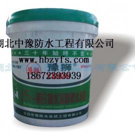 JS-聚合物水泥基防水涂料