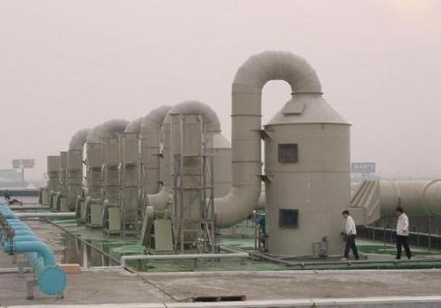 熔炉废气、发电机黑烟尾气处理设备